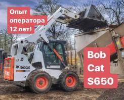 Аренда мини-погрузчика Bobcat (Бобкэт)