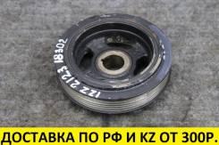 Контрактный шкив коленвала Toyota 1ZZFE, 1Zzfbe. Оригинальный