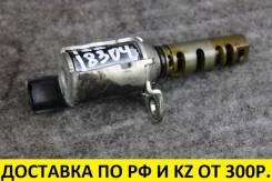 Контрактный клапан vvt-i Toyota 1ZZ/3ZZ/4ZZ. Оригинал