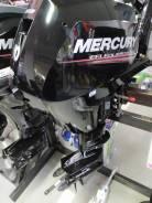 Mercury me F10 MH