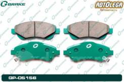 Колодки передние G-brake Honda CR-V RE (06-11) CR-V RM (11-)