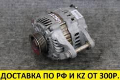 Контрактный генератор Mitsubishi 4A90/4A91/4A92. 4pin. Оригинал