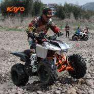 Квадроцикл Huayang внедорожный ATV A150CC NDV-46759