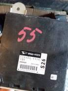 Блок управления двс 26 на Toyota Sparky, Daihatsu Atrai7