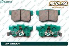 Колодки задние G-brake Honda Odyssey RA# StepWgn RF# CR-V RD# RE# Edix
