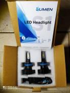 Комплект светодиодных ламп Lumen H4