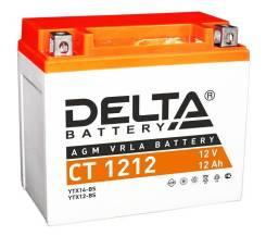 Аккумулятор Delta CT1212 емк.12 А/ч; п. т.180А