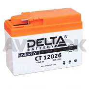 Аккумулятор Delta CT12026 емк.2,5А/ч; п. т.45А (YTR4A-BS)