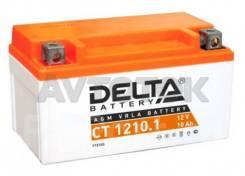 Аккумулятор Delta CT1210.1 емк.10А/ч; п. т.190А (YTZ10S)