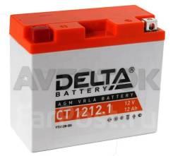 Аккумулятор Delta CT1212.1 емк.12А/ч; п. т.155А (YT12B-BS)