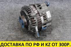 Контрактный генератор Mitsubishi 4G93/4G94 4конт. 100 Ампер