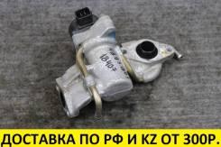 Контрактный клапан ЕГР Mitsubishi 4G93/4G94/4G15/4G19/6G75