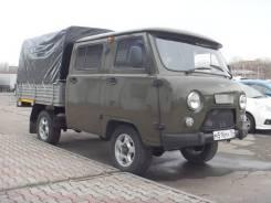 УАЗ-330945, 2014