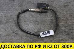 Датчик кислородный Nissan / Infiniti / Ford / Volvo 6pin Fae