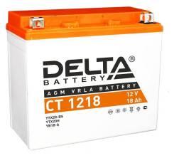 Аккумулятор Delta CT1218 емк.18 А/ч; п. т.270А
