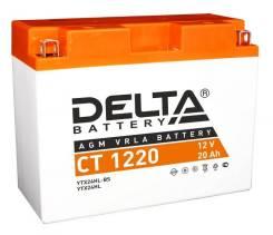 Аккумулятор Delta CT1220 емк.20 А/ч; п. т.250А