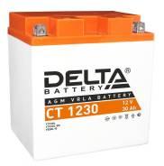 Аккумулятор Delta CT1230 емк.30 А/ч; п. т.300А