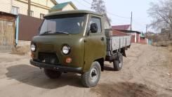 УАЗ-3303. Продаю УАЗ 3303, 93 г., 2 400куб. см., 1 500кг., 4x4