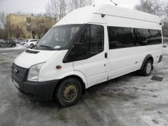 Ford Transit. ФОРД Транзит, 16 мест