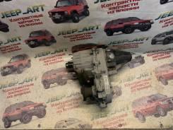 Раздаточная коробка NV247 Jeep Grand Cherokee WG/WJ