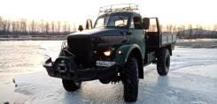 ГАЗ 63. Продаётся Газ 63, 5 500куб. см., 3 000кг., 4 000кг.