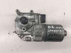 Моторчик стеклоочистителя (передний) [3G1955119A] для Volkswagen Passat B8