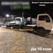 Услуги эвакуатора Иркутску и области