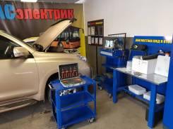 Диагностика двигателя и ремонт автоэлектрики