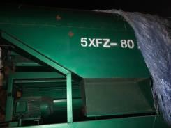 5ZFX80, 2019