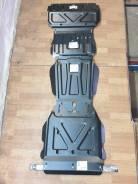Комплект защиты картера и КПП на MMC L200 / Fiat Fullback, установка
