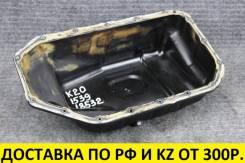 Поддон масляный Honda K20A/K24A контрактный