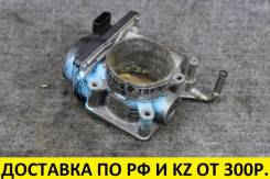 Контрактная дроссельная заслонка Nissan/Renault MR/QR/M4R