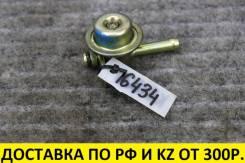 Регулятор давления топлива Toyota 3SZ/K3. Оригинальный
