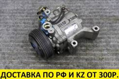 Контрактный компрессор кондиционера Toyota/Daihatsu 1KR/K3VE Оригинал
