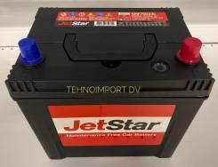АКБ JetStar 75D23 Скидка за акб б/у от 500р! Свежий выпуск!