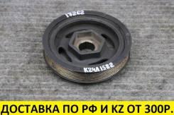 Контрактный шкив коленвала Honda K20#/K24#. 2mod. 7PK. Оригинал.