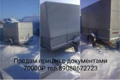 Русич-Трак. Продается прицеп для авто, 1 000кг.