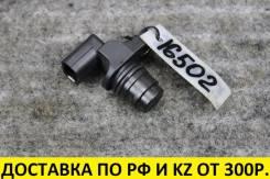 Контрактный датчик распредвала (выпуск) Honda K20/K24 Оригинальный