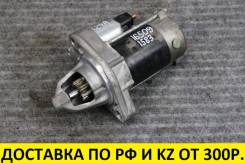 Контрактный стартер Honda K20#/K24#. Z=9. 1mod. Denso