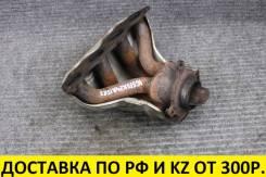 Контрактный выпускной коллектор Honda K20/K24 Оригинальный