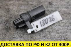 Датчик коленвала Nissan/Infiniti VQ25/30/35 [23731AL606] контрактный