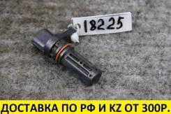 Датчик коленвала Honda L12/L13/L15/K20/K24/R16/R18/R20 Оригинальный