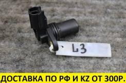 Датчик распредвала Mazda L8/LF/L3 2конт. (OEM LF0118230) контркатный