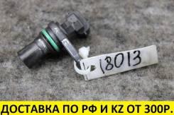 Контрактный датчик распредвала Nissan/Renault MR18/MR20. Siemens
