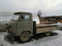 УАЗ-3303. УАЗ 3303, 2 000куб. см., 1 000кг., 4x4