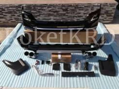 Обвес Toyota Land Cruiser Prado 150 13г+