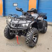Yamaha Grizzly 250, 2020