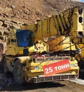 Услуги автокрана Komatsu 25 тонн - 2000 р/ч