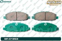 Колодки тормозные пер. G-brake Nissan Caravan/Homy E25 Isuzu Fargo E25