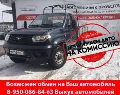 УАЗ Карго. Продается , 2 700куб. см., 725кг., 4x4